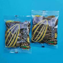 阿里山瓜子红枣味山核桃味葵花子奶油味香瓜子独立小包装休闲零食