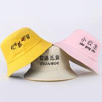 Детские шапки весна, лето и осень, шапки для мальчиков и девочек, хлопковые двусторонние солнцезащитные шапки для детей 1-3-4 лет