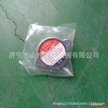 厂家直销 PC200-8 PC200-7 PC220-8 挖掘机 油箱盖 水箱盖