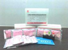 动物检测试剂批发 口蹄疫A型病毒抗体胶体金检测试纸条