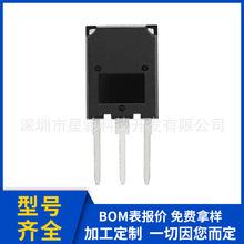 供應大功率單向不絕緣可控硅TYN90C 品質晶閘管可控硅調光電源