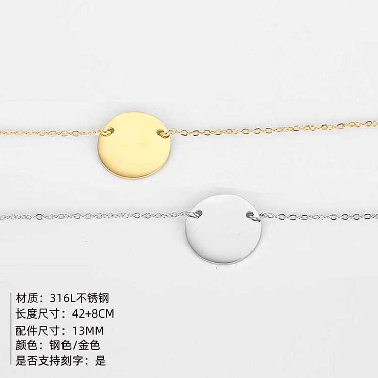 Fashion stainless steel neck chain clavicle chain jewelry simple double layered necklace for women NHTF242020