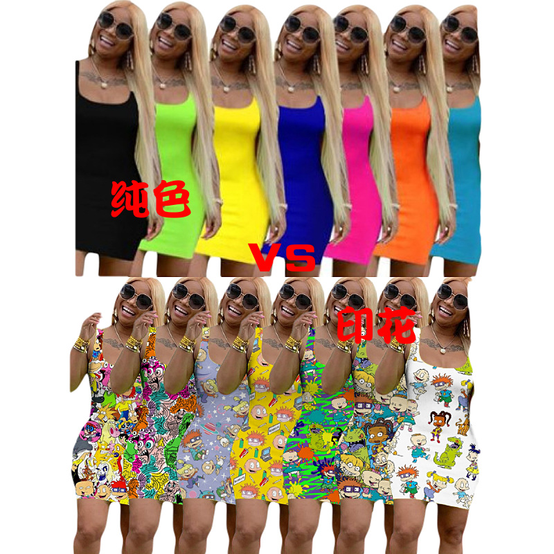 European and American Fashion Women's Summer Pure Color Simple Suspender Dress Casual Dress