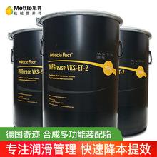 Miracle Fact旭升奇迹 复合钙基黄油金属齿轮装配油食品级润滑脂