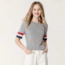 针织衫2020夏季女新款天丝冰爽t恤通勤短袖上衣深圳南油女装代发