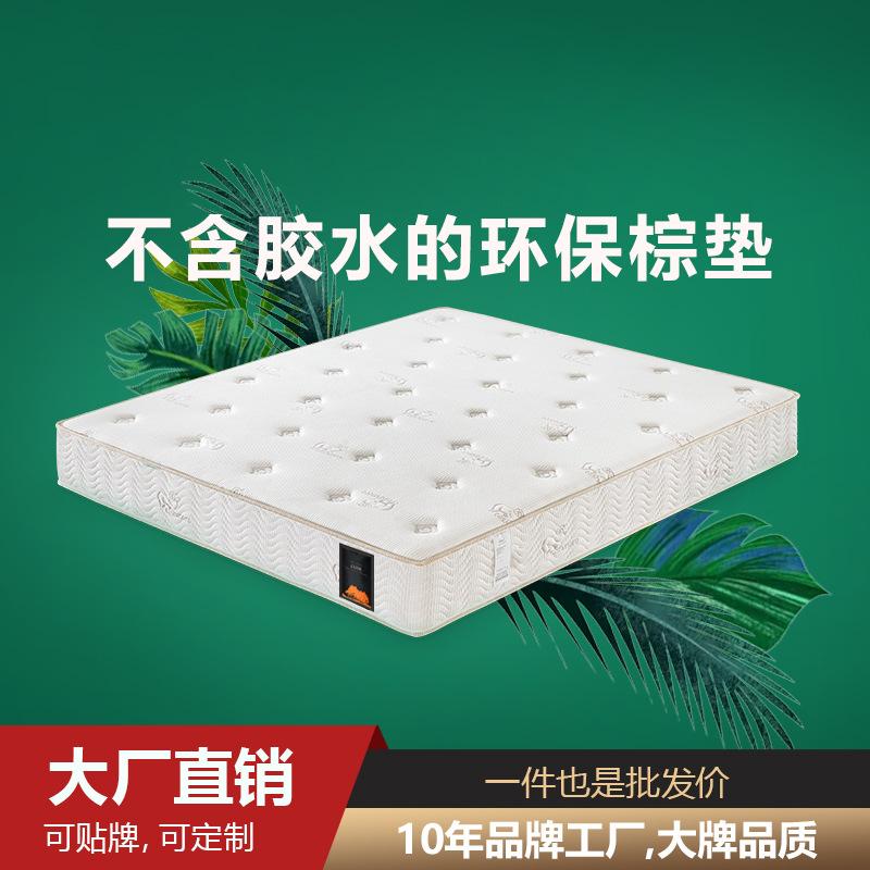 特价环保椰棕棕垫硬双人3e棕榈席梦思弹簧床垫产地货源批发-阿里巴巴