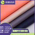 全棉加厚纱卡C20*16 128*60 活性环保染色 厂家现货 休闲服装面料