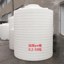 5噸母液塑料桶 10噸清洗過濾水箱 15立方20噸30噸外加劑色母儲罐
