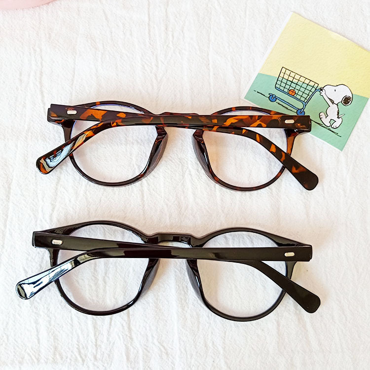 Korean fashion meter nail flat mirror glasses frame tide new antiblue glasses frame wholesale nihaojewelry NHBA226844