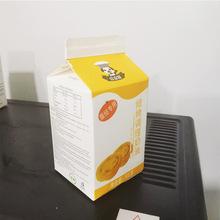 【厂家供应】点点香葡式蛋挞液500g家用烘焙调理奶油 蛋挞水批发