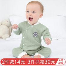 婴儿连体衣春秋冬装季男女宝宝爬服加棉薄夹棉保暖哈衣0岁1睡衣服