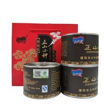 高山红茶正山小种茶叶300g礼盒铁罐批发