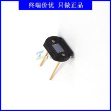 S1133-01硅光电池 硅光电二极管 波长960nm现货日本滨松HAMAMATSU