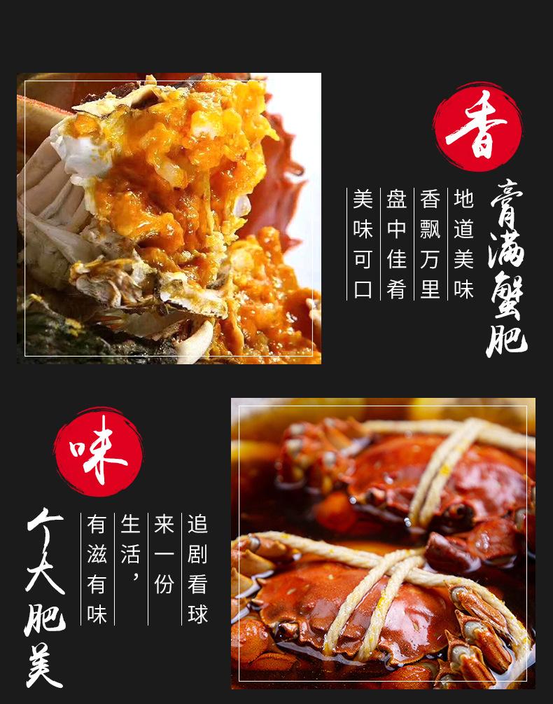 昌农螃蟹详情_05