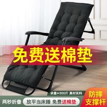 躺椅折疊成人午休便攜辦公室午睡椅家用懶人椅戶外沙灘椅頭部支撐