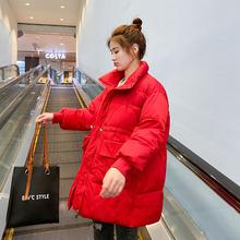 网红色ins羽绒棉服女韩版宽松喜庆结婚孕妇装棉衣2020冬新款棉袄