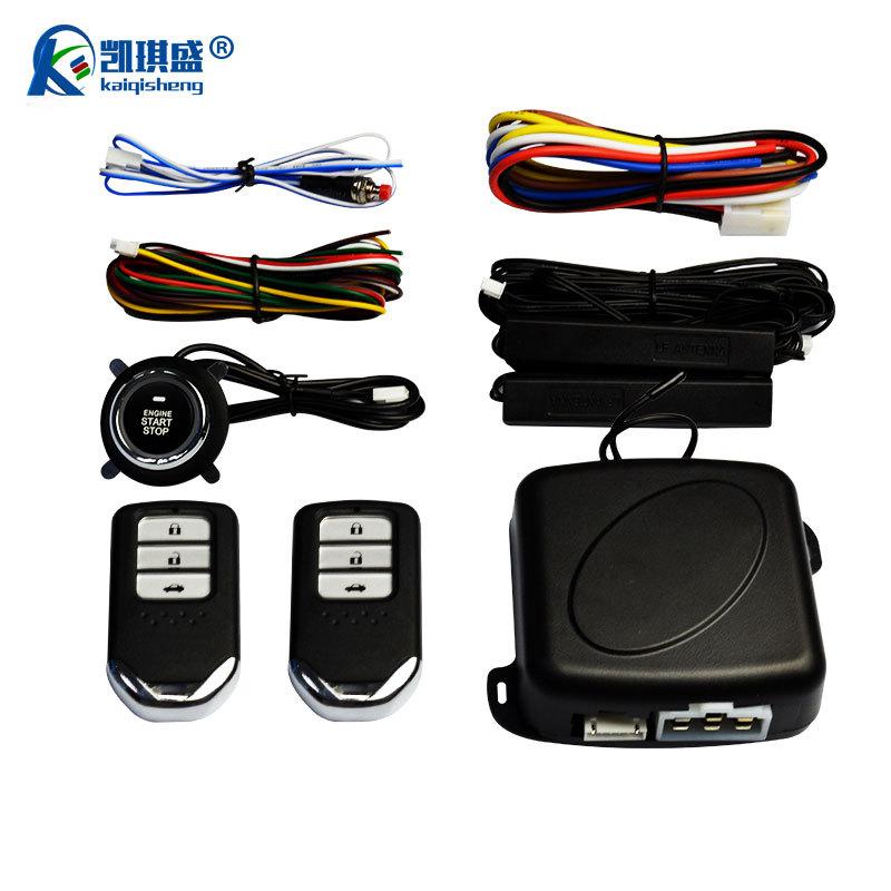 汽车面包车舒适一键启动无钥匙进入改装远程遥控启动pke感应通用
