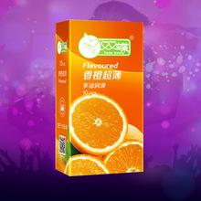 批发一件代发双蝶香橙超薄10只装安全套 成人计生用品双蝶避孕套