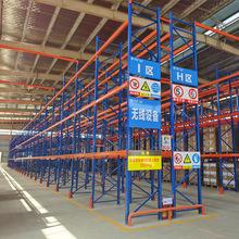 定制深圳重型货架大型库房托盘货架工厂货架仓储货架重型货架现货