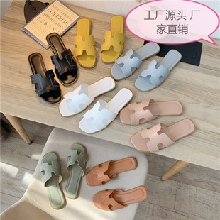 European station slippers women summer fashion wear 2019 new flat beach shoes one-word sandals and slippers sandals and slippers women