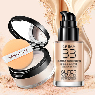 Douyin, clear and clear face repairing water powder cream covering moisturizing bb cream makeup powder loose powder foundation liquid fast hand live broadcast one drop