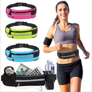 Personal riding water bottle pockets outdoor sports pockets fitness running pockets waterproof and anti-theft mobile phone pockets