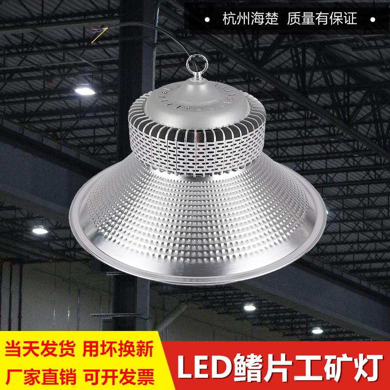 50W工业照明灯 led鳍片工矿灯 100W厂房吊灯 工厂灯 高棚灯工礦燈