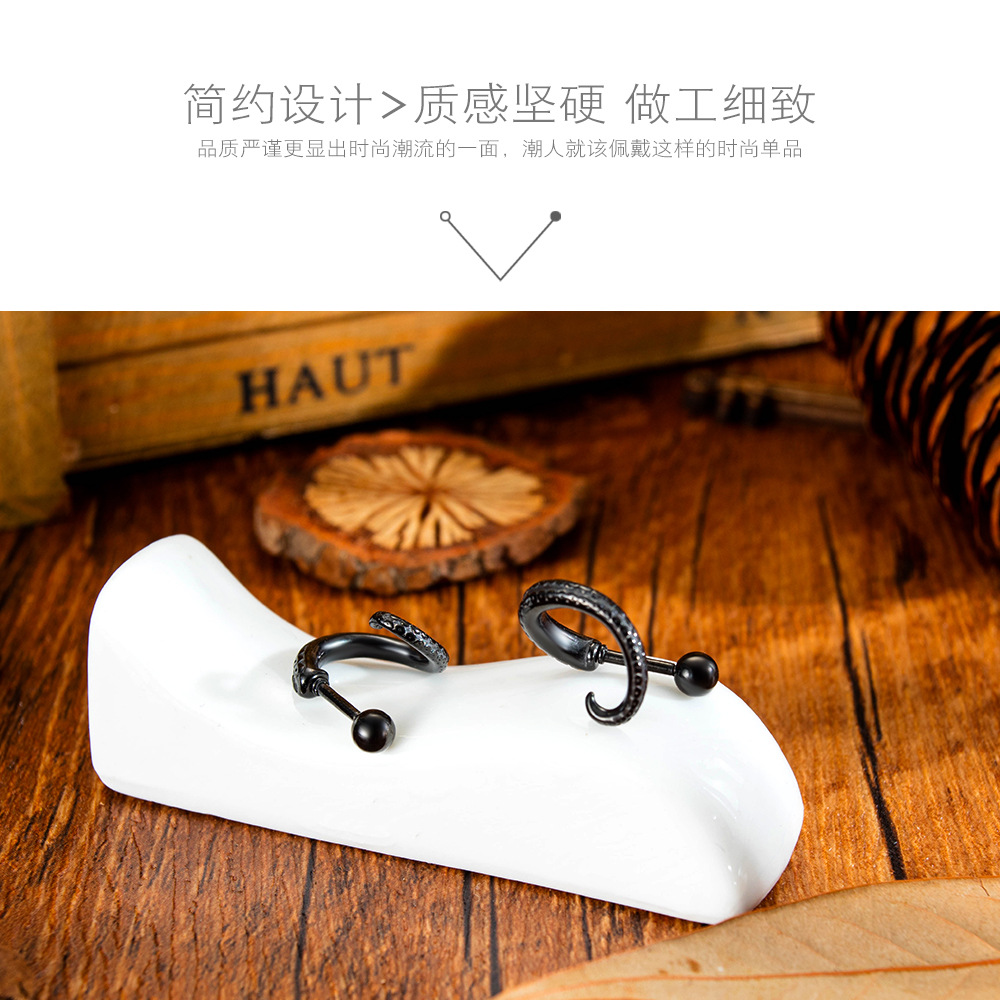 New fashion classic retro stainless steel octopus tentacles earrings punk style earrings wholesale NHOP210770
