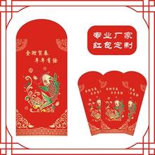 2021牛年现货红包定制新年利是封春节烫金红包定做红包印LOGO广告