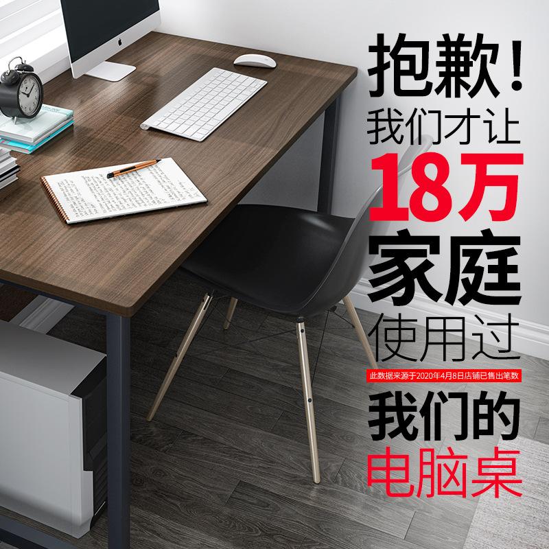 电脑台式桌家用办公桌子卧室小型简约租房学生学习写字桌简易书桌