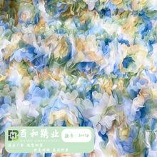 廠家現貨直銷 彩色印花盤帶繡繩繡 潮流設計三合一繡花布繡花面料