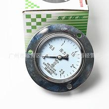 杭州東亞儀表 軸向帶邊壓力表Y-60/100/150ZT空壓機氣壓真空水壓