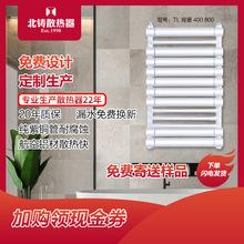 暖气片家用水暖卫生间暖气片小背篓壁挂毛巾架铜铝暖气片特价优惠