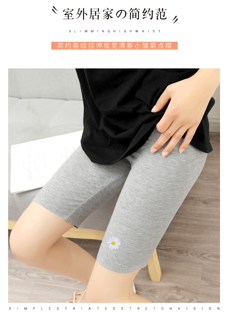Five-piece summer small daisy five-point pants thin section thread cotton large size safety pants three-point pants women wear leggings wholesale nihaojewelry NHRI221895