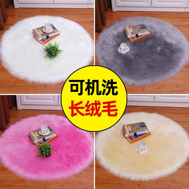 【毛绒地垫】长毛绒地毯瑜伽健身房 仿羊毛地垫家用儿童装饰定制