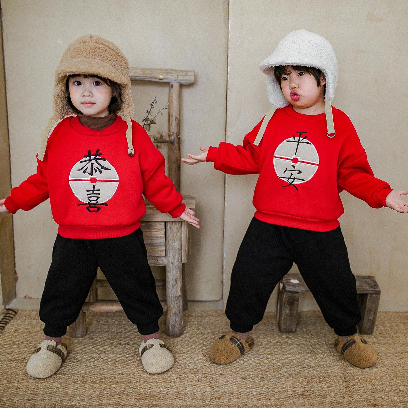 宝宝过年服加绒卫衣儿童红色加厚保暖拜年服男童冬季发财喜庆套装