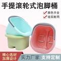 厂家批发创意加厚洗脚桶 手提式塑料按摩足浴桶泡脚桶足浴盆批发