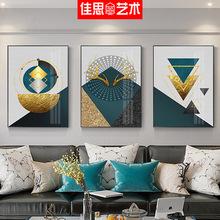 現代簡約客廳三聯裝飾畫 輕奢幾何抽象掛畫背景墻鋁合金圖形壁畫