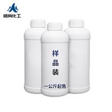高活性锐钛液体纳米二氧化钛胶体溶液光催化二氧化钛溶胶分散液