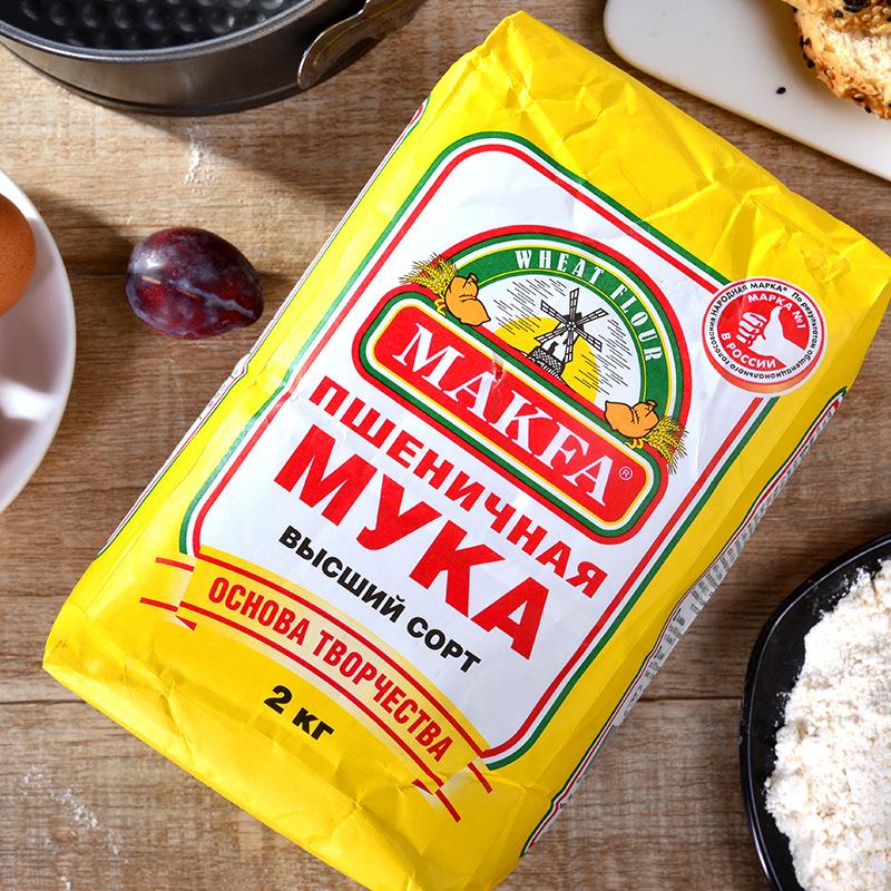 批发招代理联系客服俄罗斯进口高筋小麦粉面包粉烘焙原料4斤装