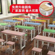 学校学生课桌椅儿童辅导班培训课桌双人幼儿园学习桌椅定制批发