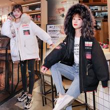 2020新款中长款女冬工装外套毛领bf韩版宽松印花潮羽绒棉服