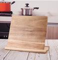 厂家直供相思木磁铁刀座 抗霉厨房磁性刀具收纳架 刀具架刀座刀架