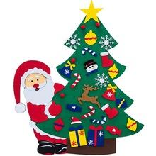壁挂式家居装饰饰品孩子玩具新年圣诞节礼物人造圣诞树