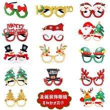 新款 圣誕裝飾眼鏡兒童圣誕禮物節日用品紙質LED派對創意眼鏡批發