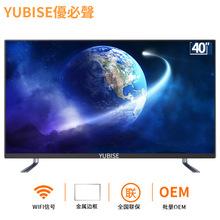 4K智能高清電視 LED電視 40寸金屬邊框電視 ai智能語音網絡電視機