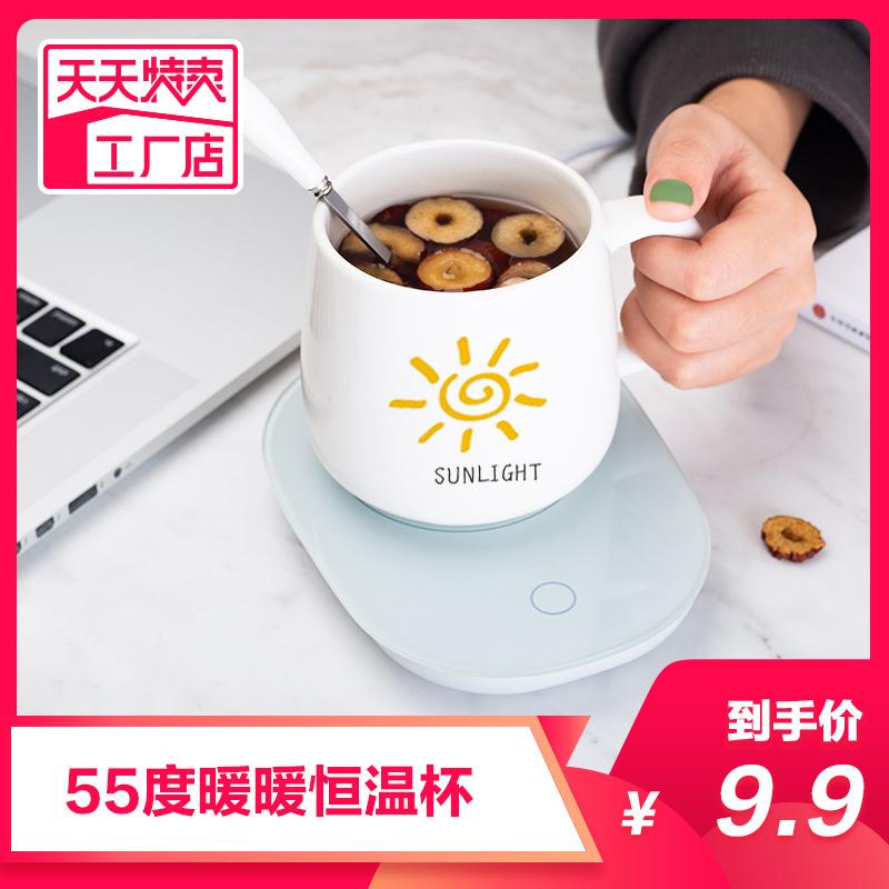新款恒温杯垫智能保温办公室加热杯垫暖奶暖杯器礼品定制一件代发