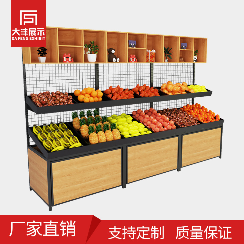 水果货架商场便利店水果蔬菜货架展架