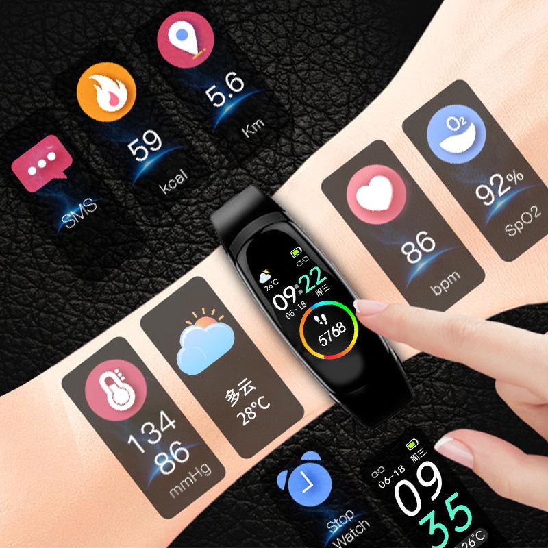 2021新款M5彩屏智能手环B1计步器运动健康心率血压智能穿戴礼品