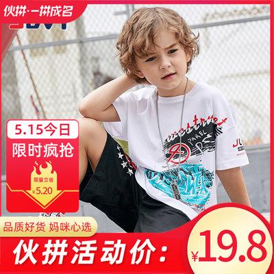 抖音网红直播男童短袖T恤
